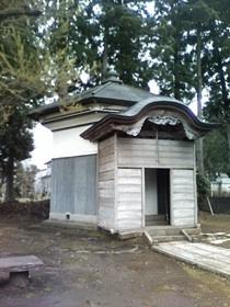 願興寺 経蔵の写真