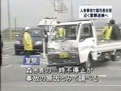 相手の軽トラックの映像 by TeNY