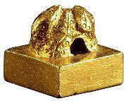 金印の画像