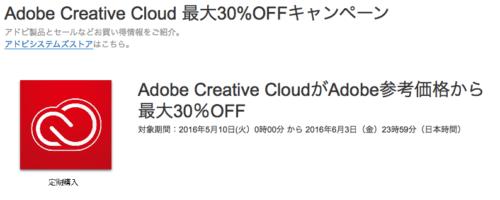 Amazon AdobeCC