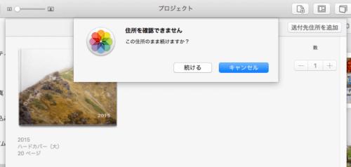 アルバム2015